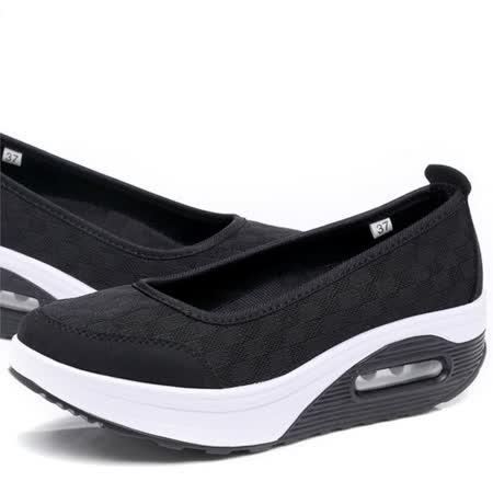 【Maya easy】增高搖擺鞋淑女淺口型氣墊好走鞋-35-40號【編織紋黑色】