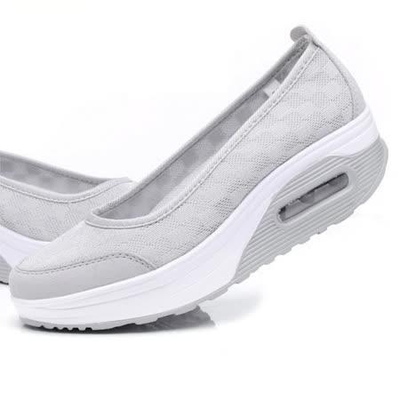 【Maya easy】增高搖擺鞋淑女淺口型氣墊好走鞋-35-40號【編織紋灰色】