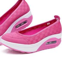 【Maya easy】增高搖擺鞋淑女淺口型氣墊好走鞋-35-40號【編織紋玫色】