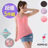 【MORINO摩力諾】抗UV速乾女背心-(超值5件組)送袖套