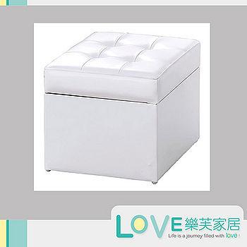 【LOVE樂芙】新潮收納椅(白色)
