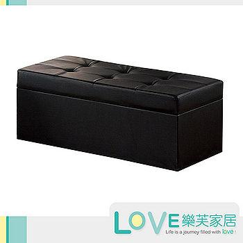 【LOVE樂芙】新潮長方收納椅(黑)