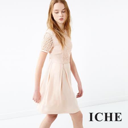 ICHE 衣哲 立體鏤空拼接打摺洋裝 兩色