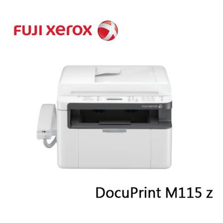 Fujixerox  DocuPrint M115 z 四合一黑白雷射無線傳真複合機