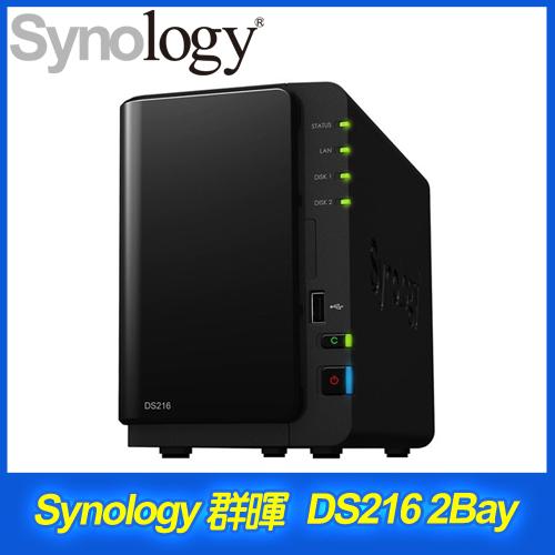 Synology 群暉 DiskStation DS216 2Bay NAS 儲存伺服器