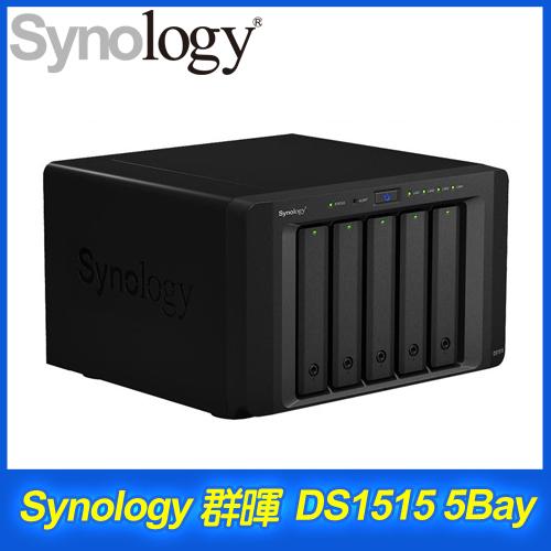 Synology 群暉 DiskStation DS1515 5Bay NAS 儲存伺服器