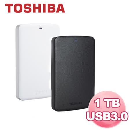 Toshiba Basics A2 黑靚潮 II 1TB USB3.0 2.5吋行動硬碟-A