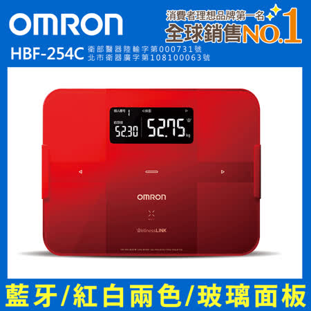 OMRON歐姆龍藍芽智慧體重體脂計 HBF-254C紅色※瑜珈伸展彈力繩(市價$399)