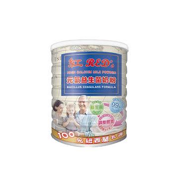 紅Red's元氣益生菌奶粉 1.5kg