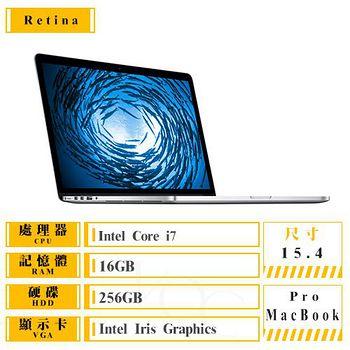 Apple MacBook Pro 15吋 16GB / 256GB 筆記型電腦 (MJLQ2TA/A) 預購商品