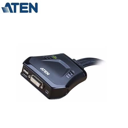 ATEN 2埠 USB DVI KVM 多電腦切換器 (CS22D)