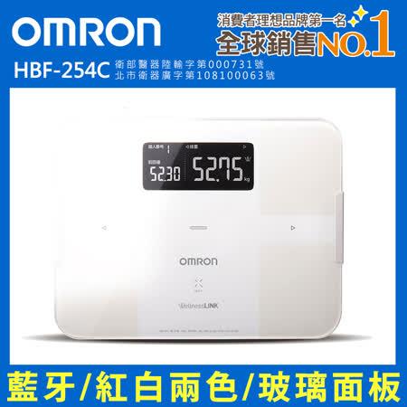 OMRON歐姆龍藍芽智慧體重體脂計 HBF-254C白色