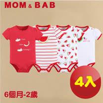 【MOM AND BAB】甜美西瓜短袖肩扣包屁衣(禮盒四件組)