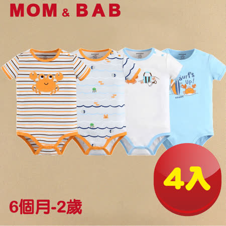 (購物車)【MOM AND BAB】深海螃蟹短袖肩扣包屁衣(禮盒四件組)(6M-24M)