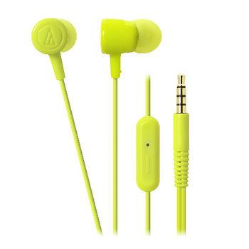 鐵三角耳塞式耳機ATH-CKL220IS亮綠