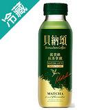 貝納頌極品抹茶拿鐵咖啡250ML/瓶