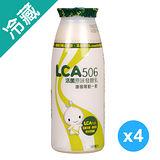 LCA506活菌原味發酵乳150ML*4瓶