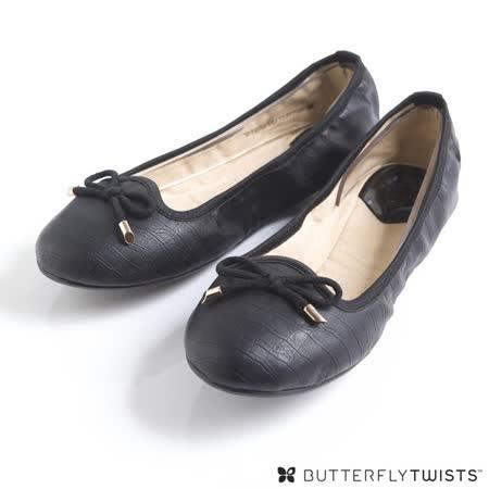 BUTTERFLY TWISTS - FRANCESCA可折疊扭轉芭蕾舞鞋-鱷魚壓紋黑