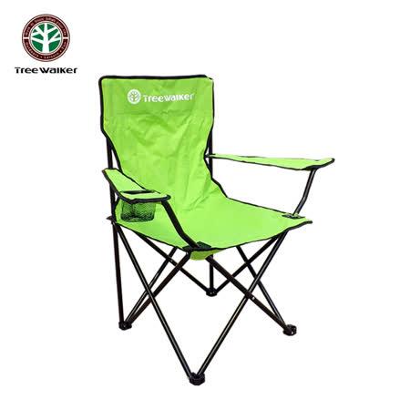 Tree Walker 休閒扶手椅 淺綠