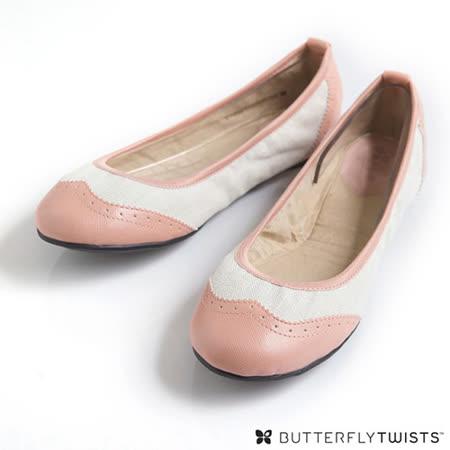 BUTTERFLY TWISTS - AUDREY可折疊扭轉芭蕾舞鞋-白/淡粉