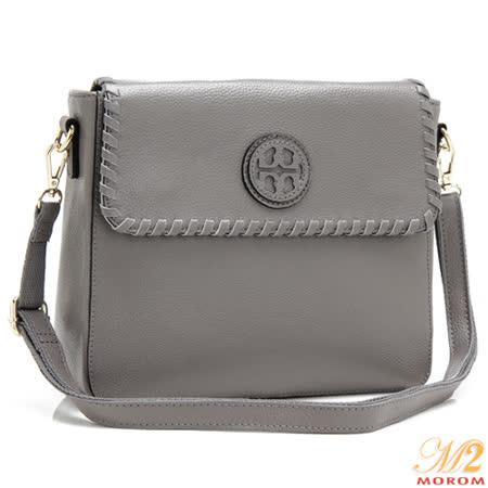 【MOROM】真皮品牌LOGO素雅二用包(灰色)7033
