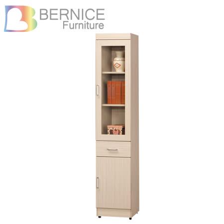 【真心勸敗】gohappyBernice-亞莉莎中抽1.3尺書櫃-免組心得大 遠 百 台中 店