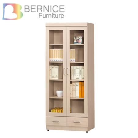 【網購】gohappy 購物網Bernice-亞莉莎下抽2.6尺書櫃-免組有效嗎台北 太平洋 sogo