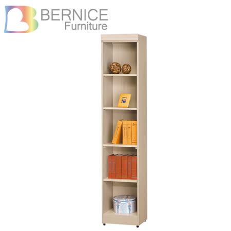 【網購】gohappy快樂購Bernice-亞莉莎開放式1.3尺書櫃-免組去哪買台中 廣三 sogo