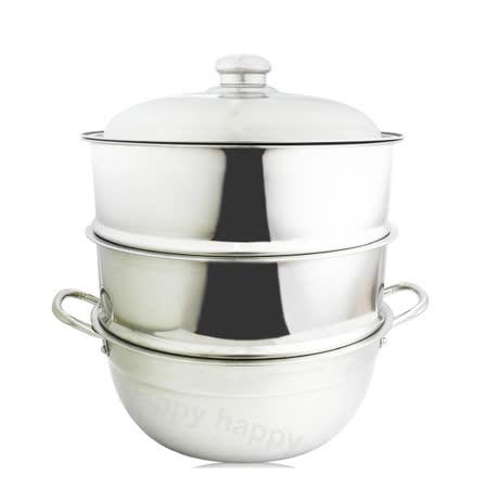 【開箱心得分享】gohappy 線上快樂購304不銹鋼蒸籠組湯鍋26cm二入蒸盤有效嗎雙 和 sogo 百貨 公司