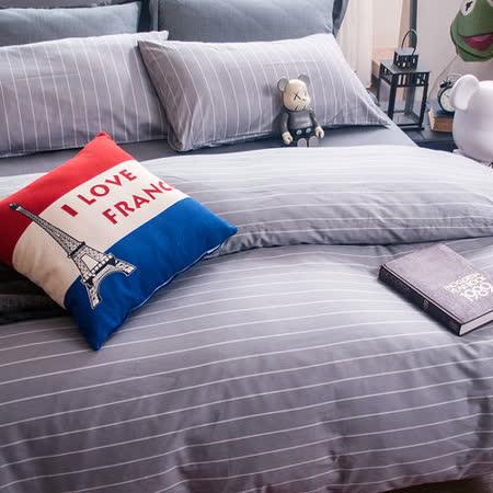 OLIVIA 《艾德蒙 銀灰》 雙人床包被套四件組 【灰色丹寧織紋床包】