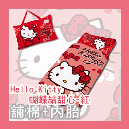 La_Veda【舖棉+內胎】HELLO KITTY-蝴蝶結甜心(紅)