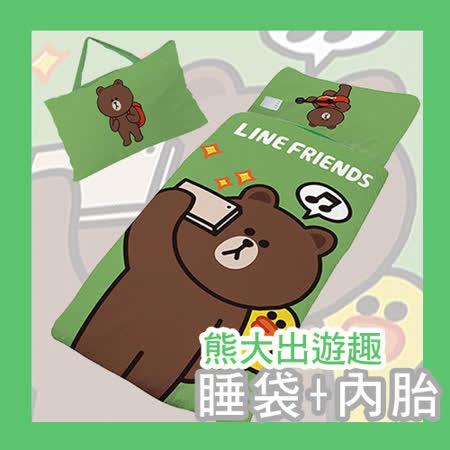 La_Veda【睡袋+內胎】LINE-熊大出遊趣