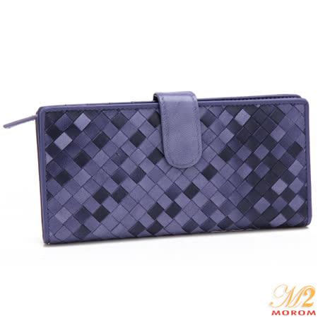 【MOROM】質感羊皮漸層編織長夾(紫色)622-1