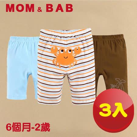 (購物車)【MOM AND BAB】深海螃蟹純棉五分短褲(三件組)(6M~4T)