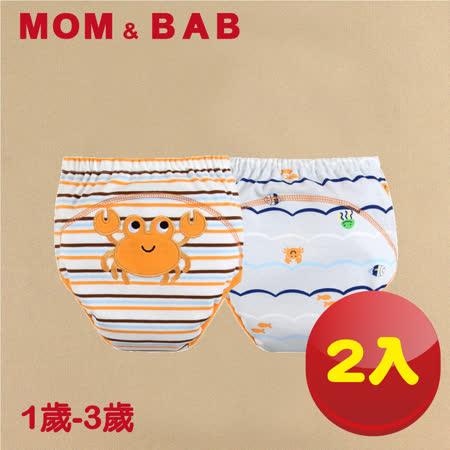 (購物車)【MOM AND BAB】深海螃蟹三層防水 學習褲-兩入組(6~14公斤)