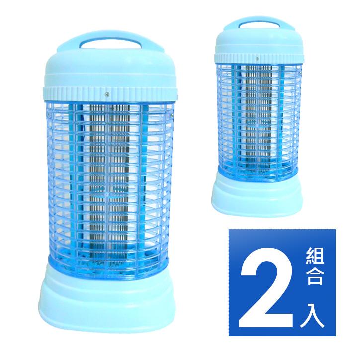 《二入超值》【華冠】15w電子捕蚊燈ET-1505