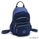 【法國盒子】俏麗輕量多隔層後/側背包(藍色)2806