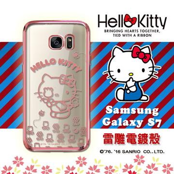 三麗鷗SANRIO正版授權 Hello Kitty  Samsung Galaxy S7 5.1吋 雷雕電鍍透明軟式iPhone殼(花香-粉)