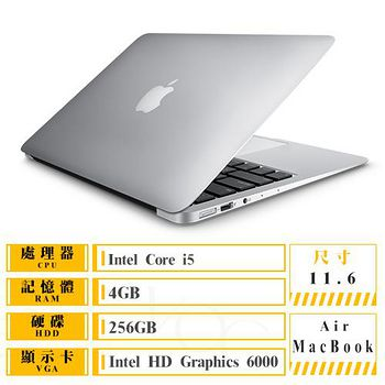 Apple MacBook Air 11.3/1.6GHZ/4GB/256GB 筆記型電腦 (MJVP2TA/A) 預購商品