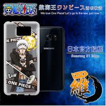 日本東映授權正版航海王 Samsung Galaxy S7 edge 透明軟式手機殼(封鎖羅)