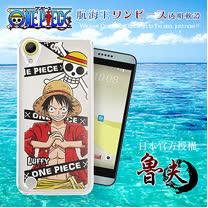 日本東映授權正版航海王 HTC Desire 650 / Desire 530 /Desire 626   透明軟式手機殼(封鎖魯夫)