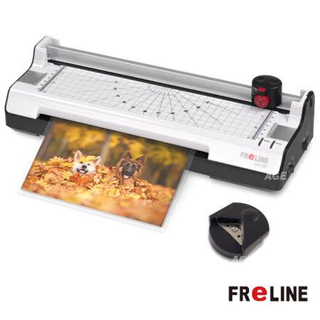 FReLINE六合一裁切護貝機_FM-380