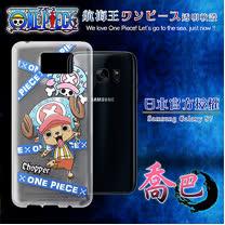 日本東映授權正版航海王 Samsung Galaxy S7  透明軟式手機殼(封鎖喬巴)