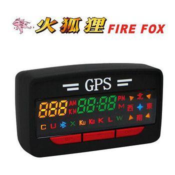 火狐狸 GPS-A3 Plus 衛星定位行車警示器 (入門版)