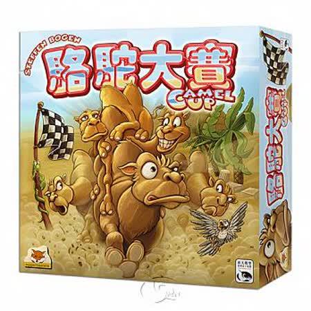 【真心勸敗】gohappy 線上快樂購《德國新天鵝堡 SWANPANASIA》駱駝大賽Camel Up-中文版效果如何遠 百 禮券 sogo