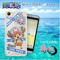 日本東映授權正版航海王 HTC Desire 650 / Desire 530 /Desire 626 透明軟式手機殼(封鎖喬巴)