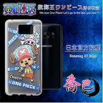 日本東映授權正版航海王 Samsung Galaxy S7 edge  透明軟式手機殼(封鎖喬巴)