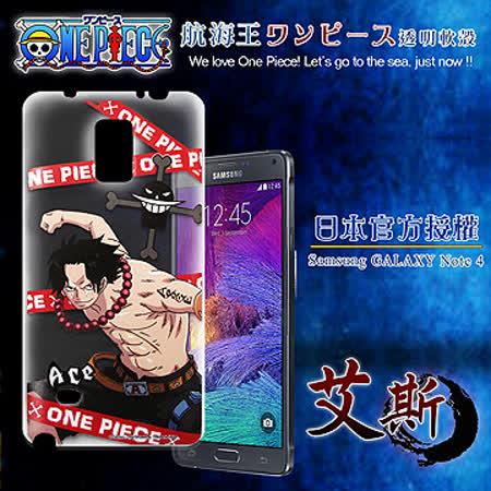 日本東映授權正版航海王 Samsung Galaxy Note 4 透明軟式手機殼(封鎖艾斯)