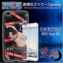 日本東映授權正版航海王 HTC One X9 透明軟式手機殼(封鎖艾斯)