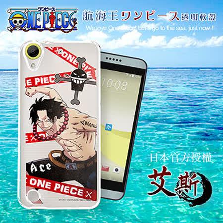 日本東映授權正版航海王 HTC Desire 650 / Desire 530 /Desire 626  透明軟式手機殼(封鎖艾斯)